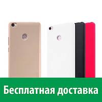 Чехол пластиковая накладка Nillkin для Xiaomi Mi Max 2 (+ защитная пленка Nillkin) (Сяоми (Ксиаоми, Хиаоми) ми макс 2)