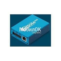 Medusa Pro Upgrade Kit