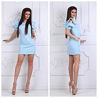 Женское вечернее короткое платье с рюшами размеры 42-46