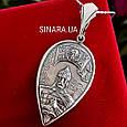Кулон Александр Невский серебро 925 - Подвеска иконка ладанка Александр, фото 4