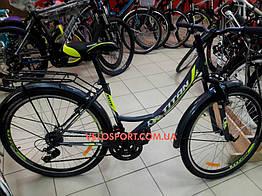 Городской велосипед Titan Elite 26 дюймов серый