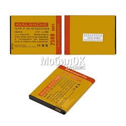 АКБ Avalanche для Samsung I9220 Galaxy Note/N7000 Note 2500mAh (ALMP-P-SM.N7000CP)