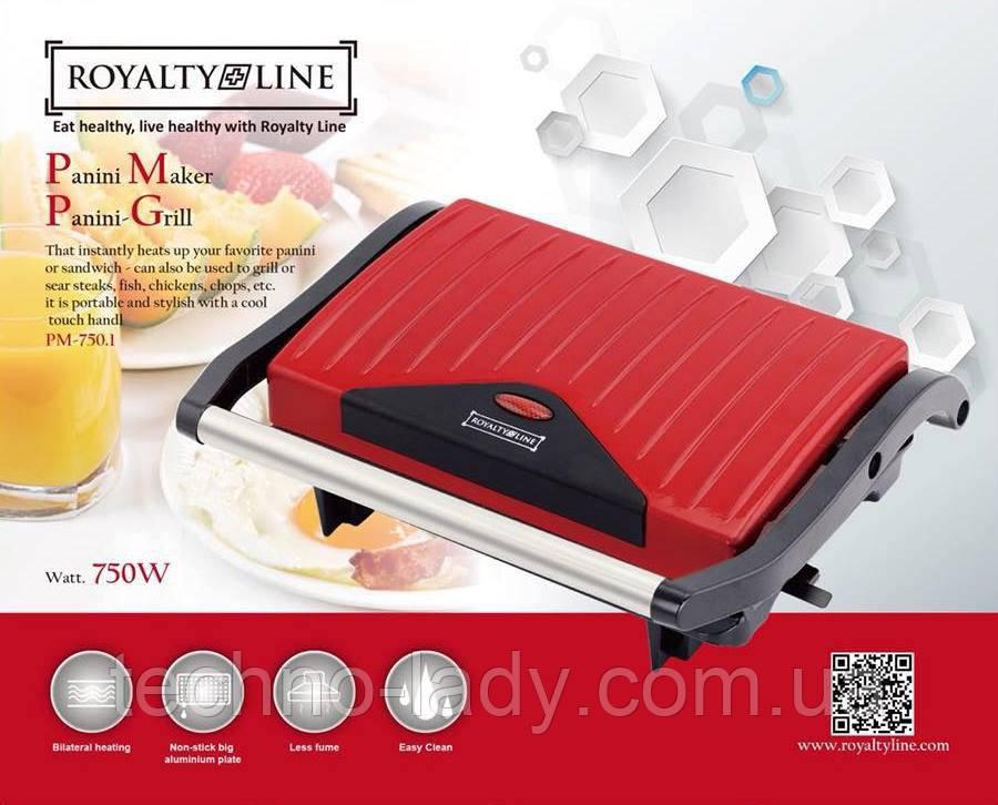 Гриль электрический Royalty Line RL-PM750.1