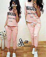 Костюм женский Moschino свободная футболка и укороченные штаны с декоративными разрезами Dmil977, фото 1