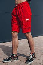Шорты карго мужские красные, фото 3