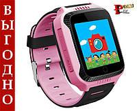 Детские умные часы Smart watch Q528(розовые)