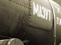 Мазут і пічне паливо / Мазут и печное топливо