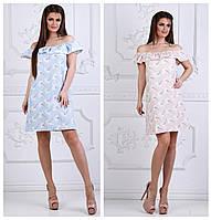 14510fefefa Летнее платье спадающее с плеч в Украине. Сравнить цены