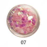 Блестки-диаманты Adore 2 мм №07