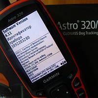 Прошивка для Garmin Astro 320 (американских). Позволяет работать навигаторам Garmin Astro с ошейниками Garmin