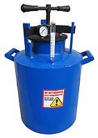 Большой газовый автоклав на 20 банок по 0,5 л/на 12 банок по 1 л di