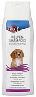 Шампунь Trixie Puppy Shampoo для щенков, 250 мл