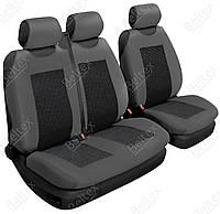 Чехлы на микроавтобусы Beltex Comfort с расположением сидений ➣ водитель + 2 пассажира ✓ цвет: графит