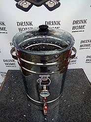Бюджетная кастрюля - пивовара до 30 литров сусла.