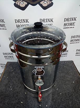 Бюджетная кастрюля - пивовара до 30 литров сусла., фото 2