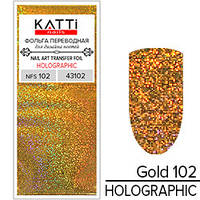 KATTi Фольга переводная NFS 102 holographic золото (мелкий песок) 25см