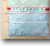 Хлорамин В
