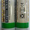 Батарейки Варта LR6 alkaline AA 1.5V