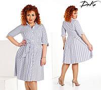 Женское платье в полоску.Размеры 50-56 Ткань-коттон.Цвет- белая полоска,голубая полоска,серая полоску