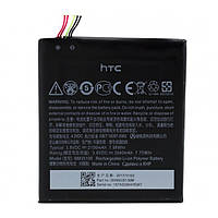 Аккумулятор BM35100  для HTC One X Plus (ORIGINAL) 2100мAh