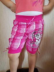 Бриджи детские. Размеры от 3-4-5-6-7лет. В ростовке 10шт
