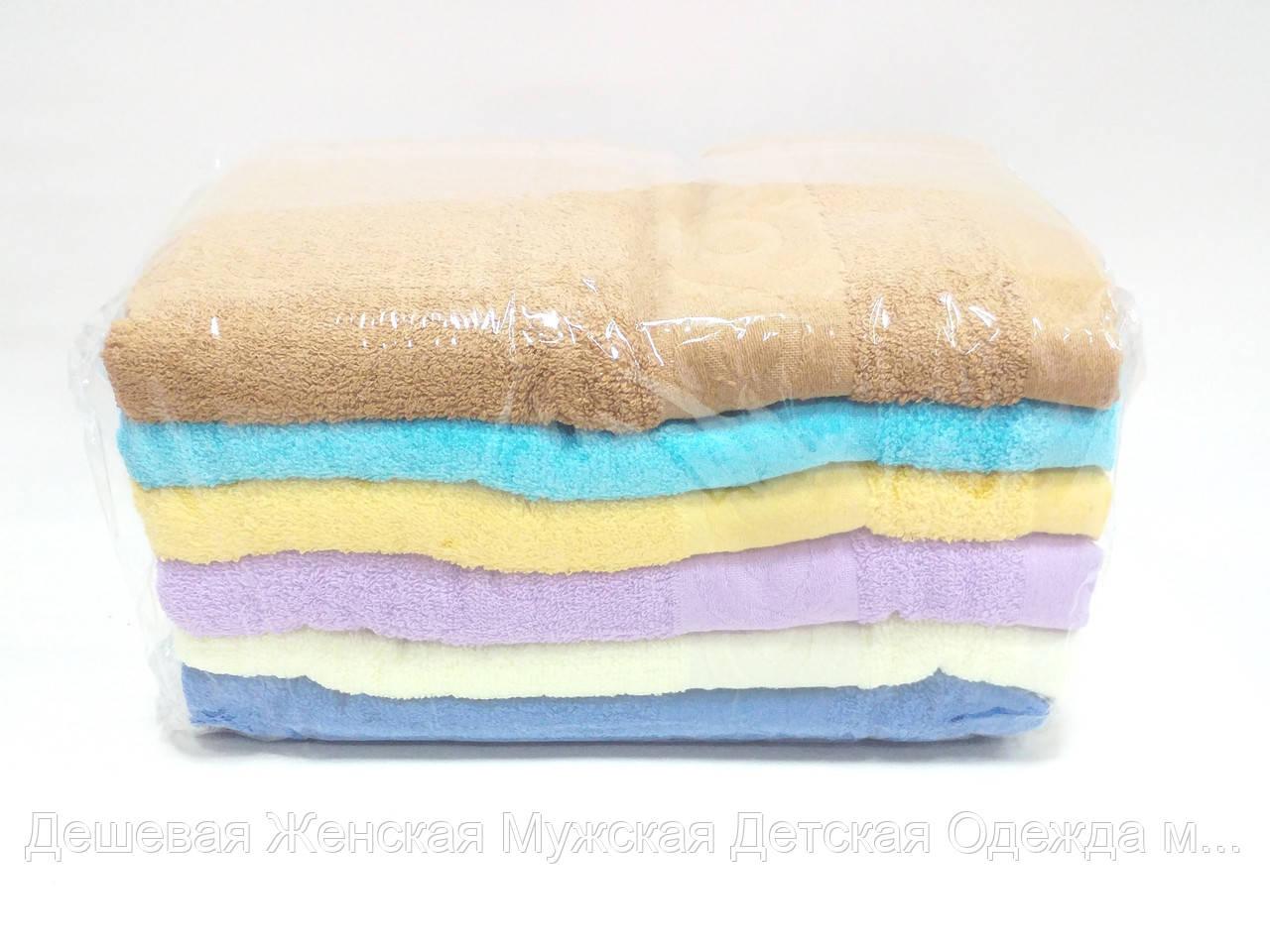Полотенце банное махра. Размер 135см* 70см. В упаковке 6шт - цвета разные