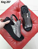 Босоножки женские кожаные на танкетке серебряный графит