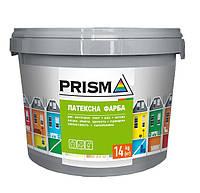 Prisma Краска  Латексная  14 кг для внутренних работ