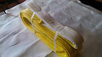 Строп текстильний тип СТП 3,0тн 7м