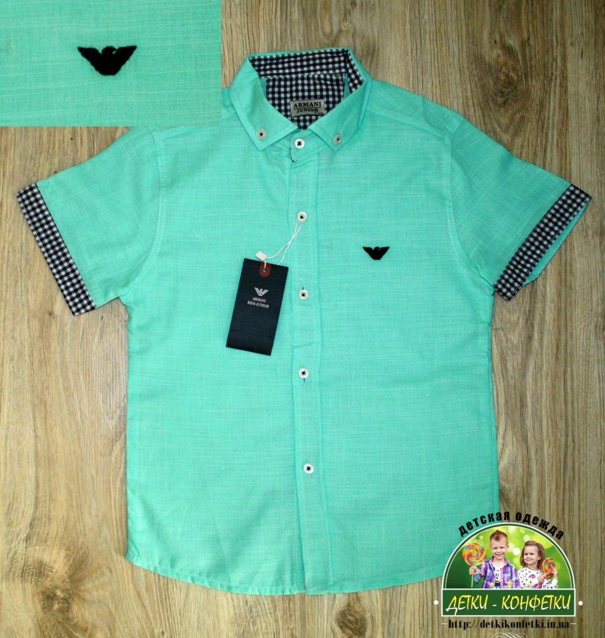 Мятная рубашка Armani с коротким рукавом для мальчика