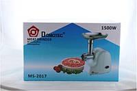 Мясорубка Domotec MS 2017, Электромясорубка 1500W, Кухонная электрическая мясорубка