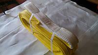 Строп текстильний тип СТП 3,0тн 8м