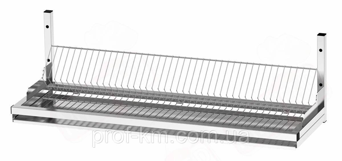 Кухонные навесные полки Orest Полка-сушка WSID-1