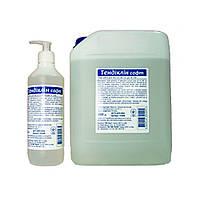 Тендиклин софт с дозатором нежное жидкое мыло для рук и тела для частого мытья Объём: 500 мл