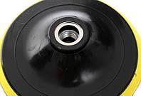 Полировальный диск KD10249