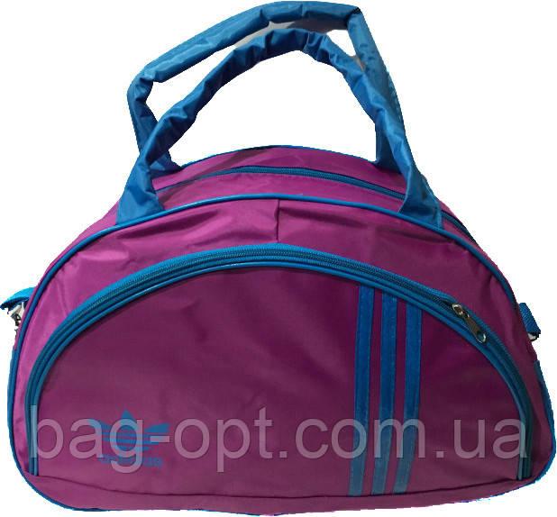 Спортивная сумка фуксия с голубыми вставками