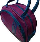 Спортивная сумка фуксия с голубыми вставками, фото 2