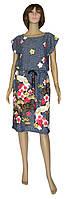 Платье женское летнее 18027 Marjana Grey с поясом, хлопок, р.р.48-56