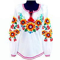 be4af5d3a44 Интернет-магазин одежды