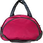 Спортивная женская сумка розовая, фото 3
