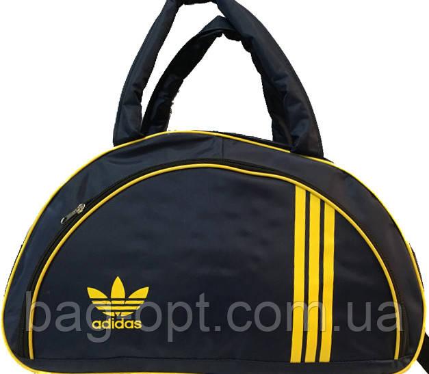 Спортивная сумка синяя с желтыми вставками