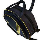 Спортивная сумка синяя с желтыми вставками, фото 2