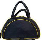 Спортивная сумка синяя с желтыми вставками, фото 3
