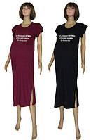 NEW! Удлиненные летние платья для беременных серии Mango ТМ УКРТРИКОТАЖ!