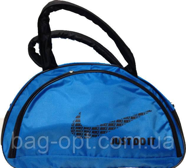Спортивная сумка голубая с черными вставками