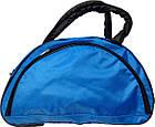 Спортивная сумка голубая с черными вставками, фото 3