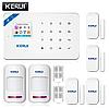 Беспроводная GSM, WiFi сигнализация Kerui W18 русское меню. Комплект 3 + проводная сирена