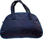 Спортивная сумка синяя с синими вставками, фото 2