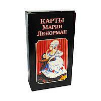 Купить карты таро в луганске скачать образцы карт таро