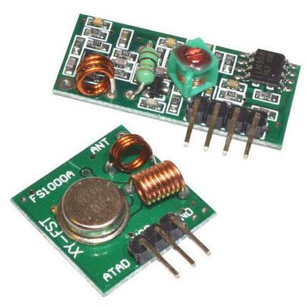 Модуль дистанционного управления 433 MHz, фото 2